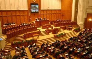 camera-deputatilor