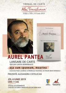 Afis Pantea